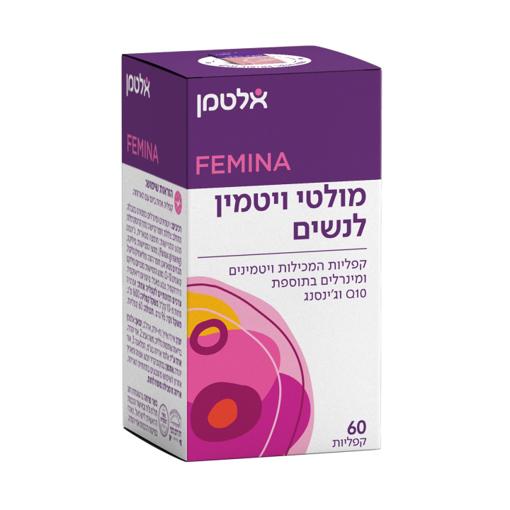 תמונה של מולטי ויטמין לנשים