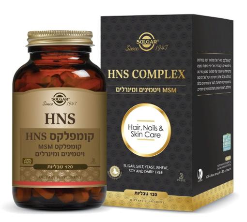 תמונה של HNS קומפלקס 120 קפליות