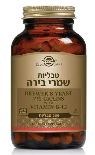 תמונה של שמרי בירה בתוספת ויטמין B-12