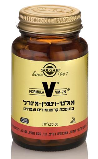תמונה של vm-75 מולטי ויטמין מינרל