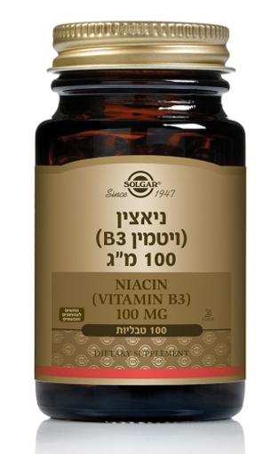 """תמונה של ויטמין B3 (ניאצין) 100 מ""""ג"""