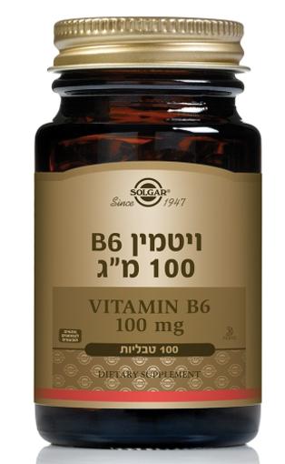 תמונה של ויטמין B6 (פירידוקסין)