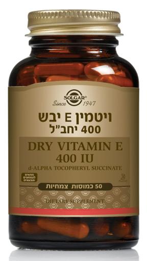 תמונה של ויטמין E-400 יבש