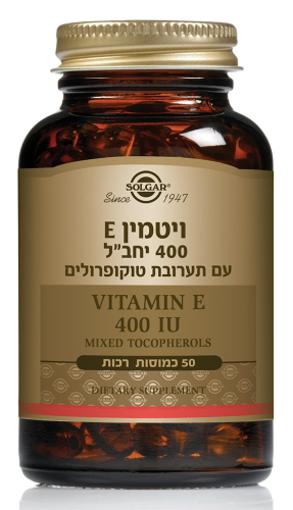 תמונה של ויטמין E-400 טוקופרולים