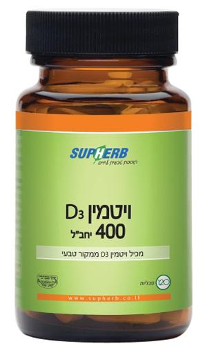 תמונה של ויטמין D-400 יבש
