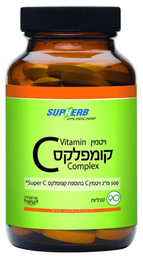 תמונה של ויטמין C קומפלקס 500