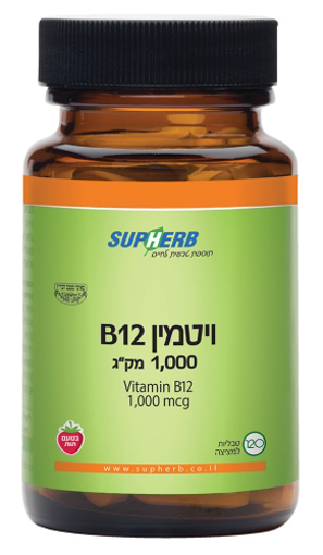 תמונה של ויטמין B-12 למציצה