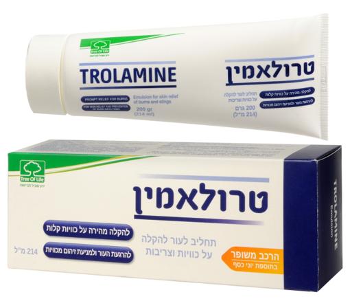 תמונה של טרולאמין