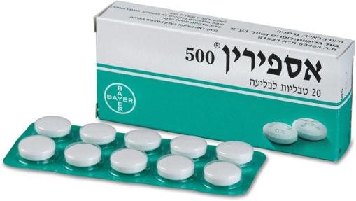 """תמונה של אספירין 500 מ""""ג"""