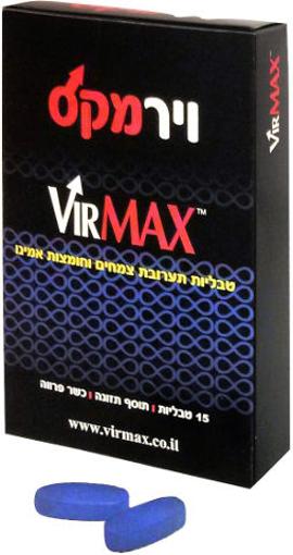 תמונה של וירמקס VirMAX