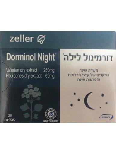 תמונה של דורמינול לילה Dorminol Night