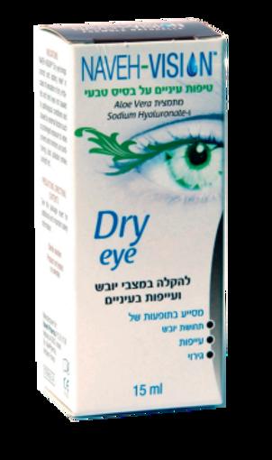 תמונה של טיפות עיניים לעיניים יבשות