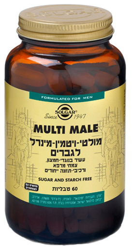 תמונה של מולטי ויטמין לגברים