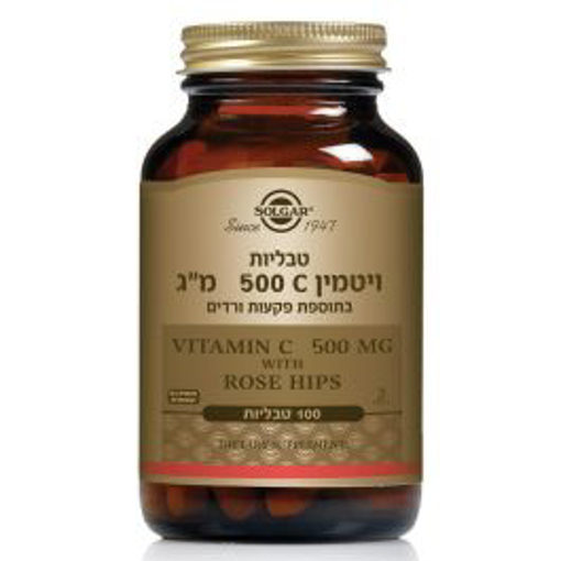 תמונה של ויטמין C - 500