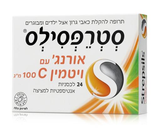 """תמונה של סטרפסילס תפוז עם ויטמין C 100 מ""""ג"""