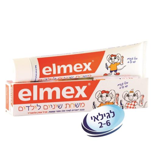 תמונה של אלמקס משחת שיניים