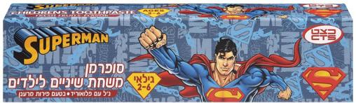 תמונה של סופרמן משחת שיניים לילדים