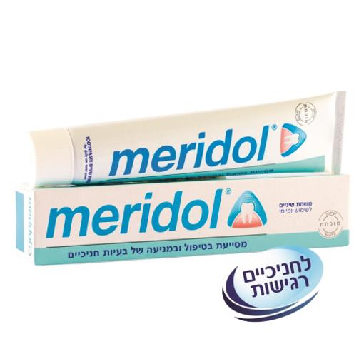 תמונה של מרידול משחת שיניים