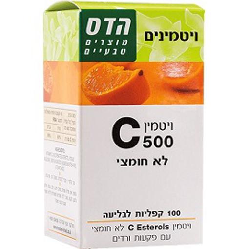תמונה של ויטמין C 500