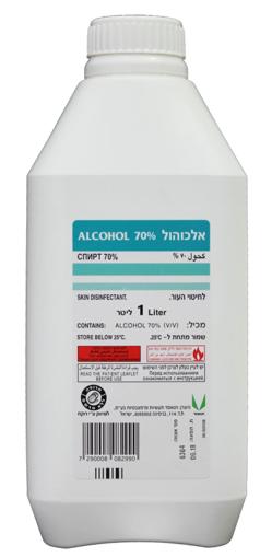 תמונה של אלכוהול 70%