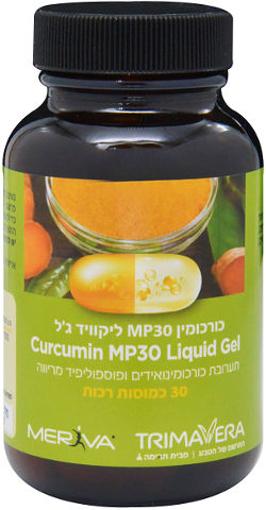 תמונה של CURCUMIN MP30 LIQ.30 CAP