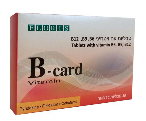 תמונה של B CARD 30 TAB