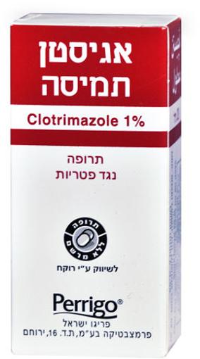 תמונה של אגיסטן תמיסה, תרופה נגד פטריות 1%
