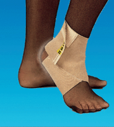 תמונה של Ankle Support - תומך קרסול 30 URIEL אוריאל