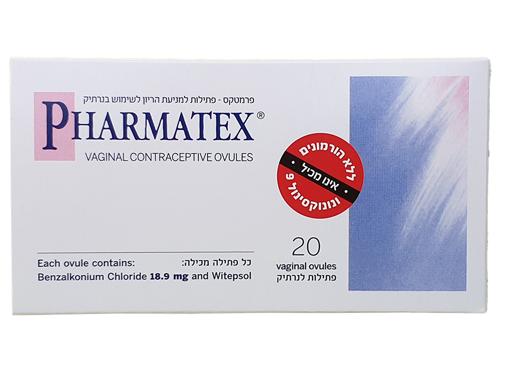 תמונה של פארמטקס נרות למניעת הריון לשימוש בנרתיק | Pharmatex