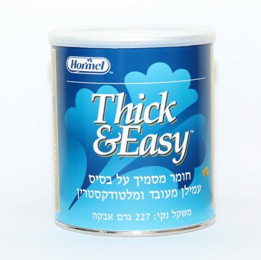תמונה של thick and easy