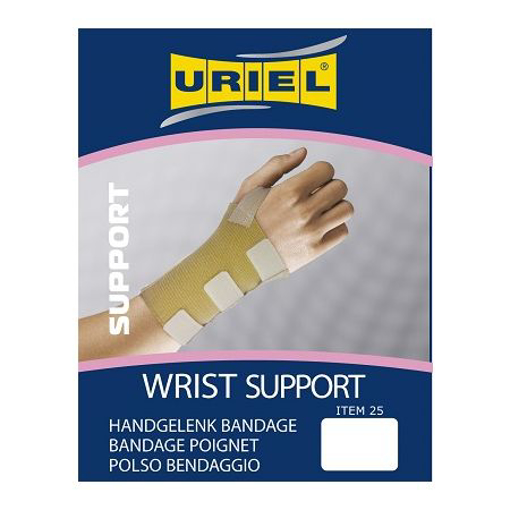 תמונה של חבק יד לאגודל דגם URIEL