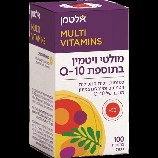 תמונה של מולטי ויטמין בתוספת Q-10 .+50